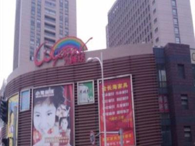 怡富商务广场