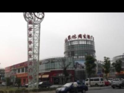 江桥新世界生活广场